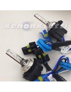 LAMPADE H7 XENON 4300K 5000K 6000K 8000K 35W