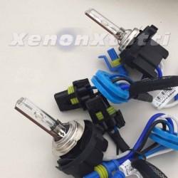 LAMPADE H7 volkswagen XENON GOLF VI 6 VII 7 CON ADATTATORE INTEGRATO 517 AJ5 5K1